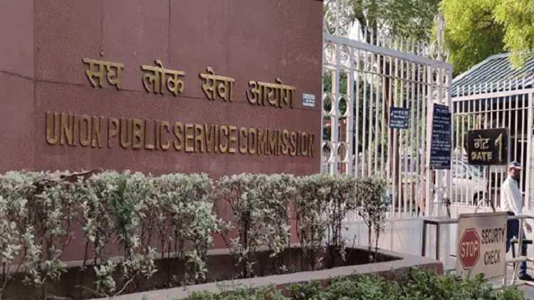 UPSC civil services prelims postponed to October