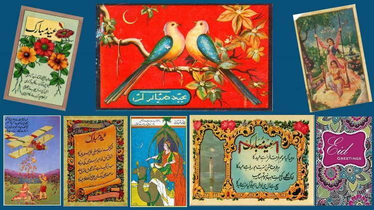 Festival Greeting cards of the past