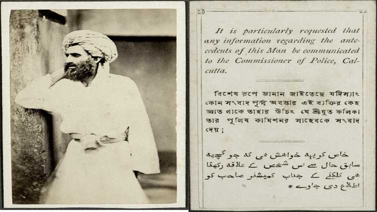 Abdullah and a public notice about him issued by the Government