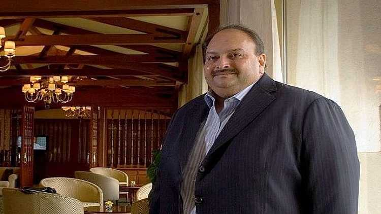 Choksi be produced before magistrate for illegal entry
