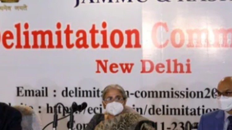 Delimitation Commission members