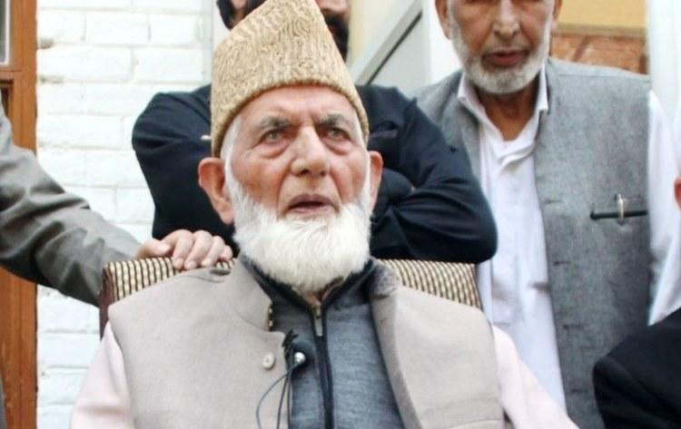 Syed Ali Shah Geelani (file photo)