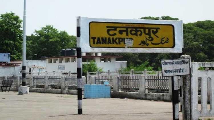 Tanakpur station in Champawat district of Uttarakhand