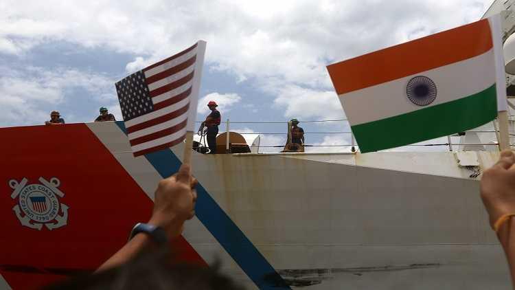 United States Coast Guard Ship 'Stratton'