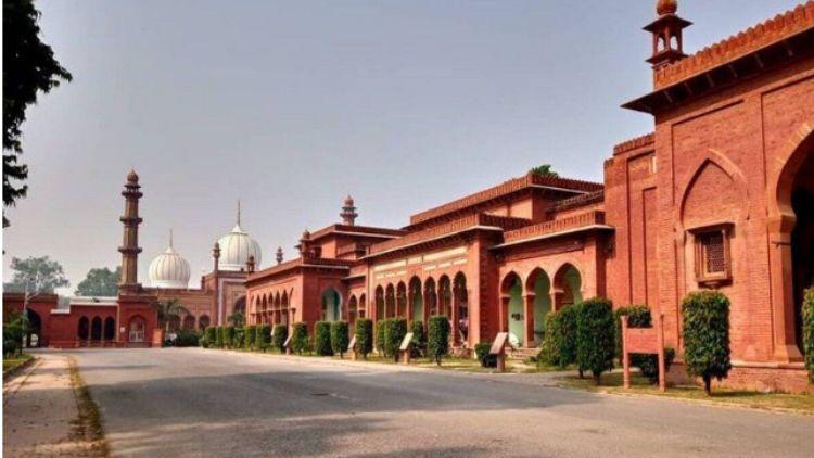 Aligarh Muslim University campus