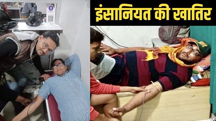Vedprakash Samvedi and Abid Imam donating blood
