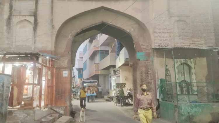 Chhinga-Modi gateway