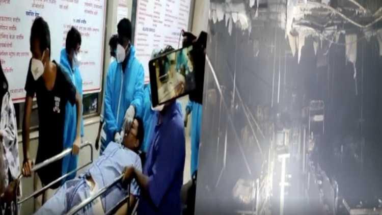 Fire at COVID hospital in Maharashtra