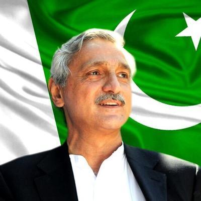 PTI leader Jehangir Tareen