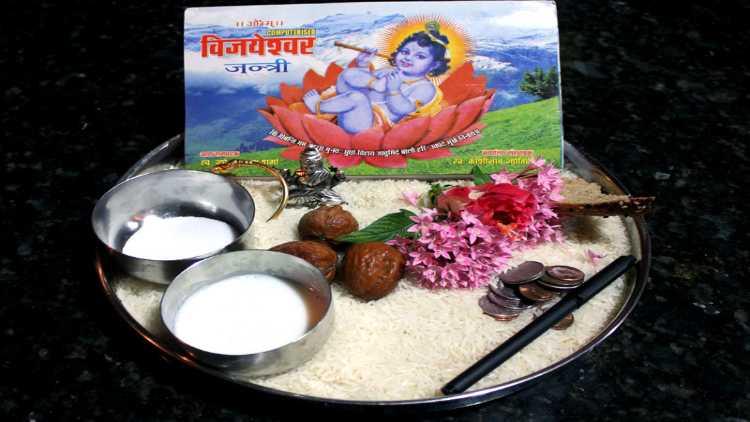 The Navreh thali