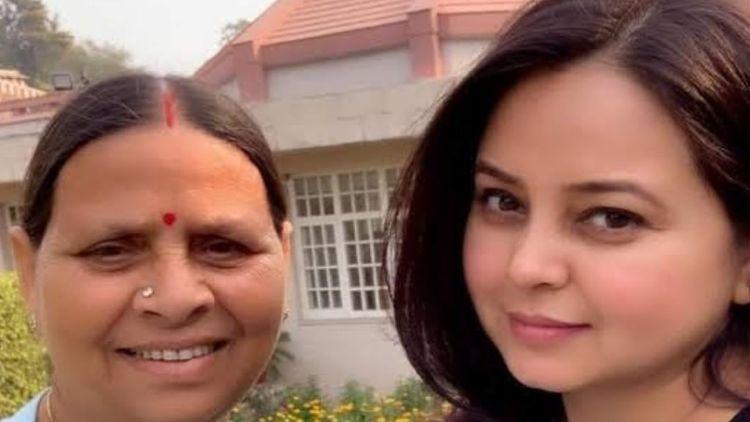 Rohini Acharya with her mother Rabri Devi